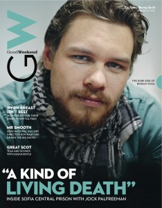 Good Weekend Cover 16 February 2013